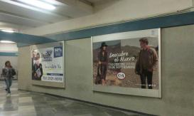 C&A abre en el centro de Guadalajara y lo anuncia en SITEUR