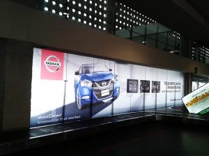 Nissan Maxima redefiniendo el lujo automotriz en el AICM