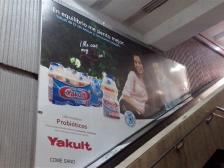 Yakult invita a los usuarios del Metro DF a sentirse mejor