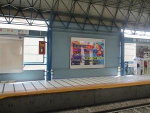 """Los """"monitos"""" anuncian la expo Anime Pop en el Metro Guadalajara"""