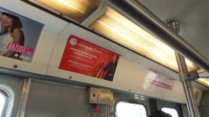 Fábricas de Francia Chimalhuacán atrae visitantes entre los usuarios del Metro DF