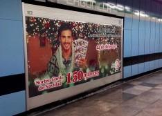 """Lotería Nacional para la asistencia pública lleva al """"Gordo de navidad"""" a los Metros de México y al AICM"""